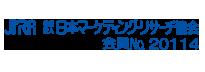 Japan Marketing ・Research Association